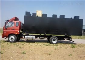 KWBZ-5000黔西南布依族苗族自治州医疗废水处理设备