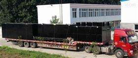 KWBZ-5000宜昌乡镇医院污水处理设备