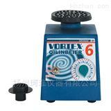 VORTEX-6漩渦混合器