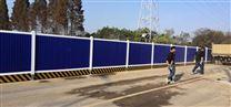 苏州施工围挡图片,苏州PVC围挡厂家