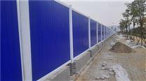 宁波施工围挡安装,宁波PVC围挡厂家