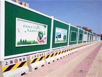 杭州施工围挡安装,杭州PVC围挡厂家
