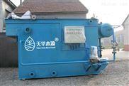 雙城紡織汙水處理betway必威手機版官網氣浮機