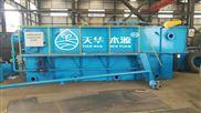 錫林郭勒盟雞鴨屠宰場污水處理設備介紹