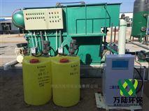 湖南屠宰场污水处理气浮设备