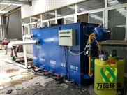 湖南造纸污水处理气浮设备