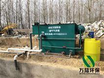 湖南化工汙水處理氣浮機