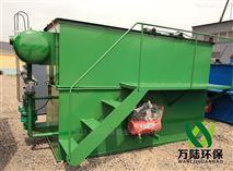 江苏溶气气浮机装置污水处理设备