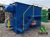 无锡市污水处理一体化气浮设备