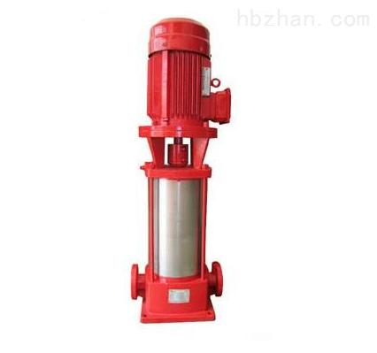 XBD-立式消防泵