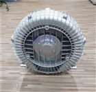 HRB工业吸尘高压风机