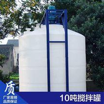 水处理溶药搅拌器