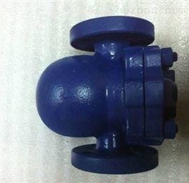 FT44H杠桿浮球式蒸汽疏水閥
