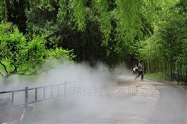 广西南宁园林公园景观造雾