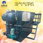 平南县一体化溶气气浮机制药废水处理设备