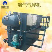 漯河市食品加工廢水設備一體化溶氣氣浮機
