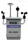 城乡智能网格化空气检测系统
