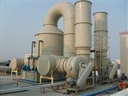 上海制药厂废气处理设备