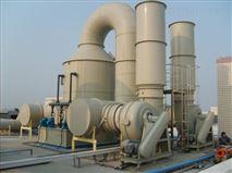 廢氣淨化塔/尾氣吸收塔