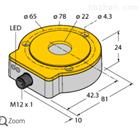 RSSW-D9S/T455-4M原装TURCK图尔克1593103编码器的规格参数