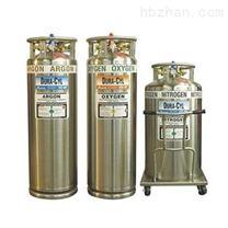 MVE自增压液氮罐