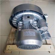 單相旋渦氣泵