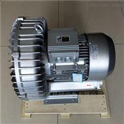 超聲波清洗設備用環形旋渦風機