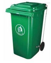 塑料垃圾桶环卫桶厂家