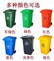 南京240L塑料垃圾桶厂家