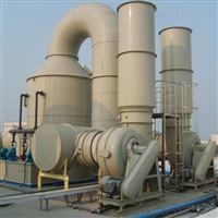 工业酸碱废气处理系统