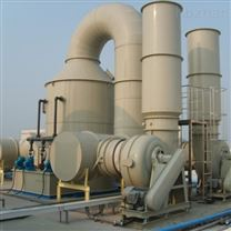 电子厂电镀厂废气处理设备