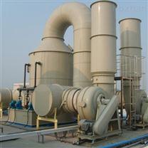 酸碱废气处理净化设备