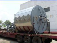 PLG盘式干燥机 范军设备优势明显