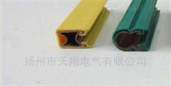 C型120A、M型100A隨意安裝柔性單極組合式安全滑觸線