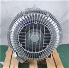 HRB一体化设备11KW曝气风机