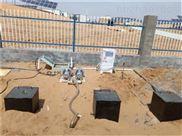 餐饮污水处理设备-忻州