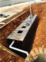学校污水处理设备-瑞信环保