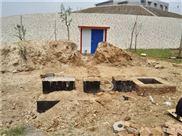 小型-生活污水处理设备