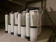 水质硬度高选全自动软水器解决见效快效果好