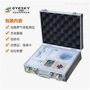 安全护航 便携式氨气检测仪