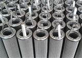 不锈钢油滤芯厂家批发