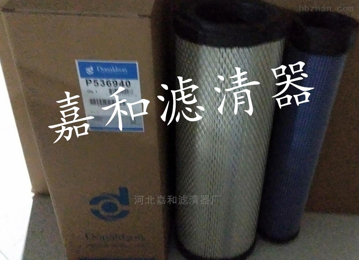P536940空气滤芯适用于凯斯装载机农用机