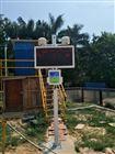 白云区拆迁扬尘噪监测系统超标预警仪