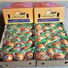 脐橙回转式包装机