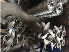 高速潜水搅拌机叶轮 碳钢、不锈钢材质报价
