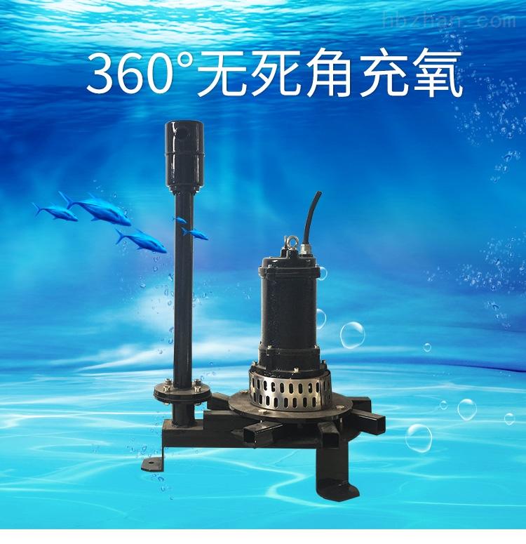 NQXB1.5新式NQXB220V型离心式潜水曝气机