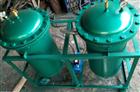 旋流油水分離器