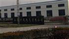 油動機監測保護儀SDJ-QBJ-3XN