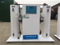 智能型二氧化氯发生器消毒设备