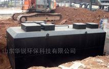 大型污水處理設備工藝特點